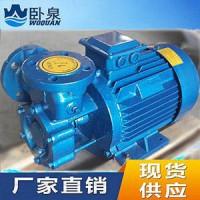 W型漩涡泵 高扬程旋涡泵