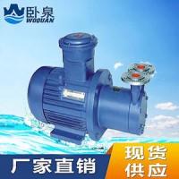 CWB型磁力驱动漩涡泵