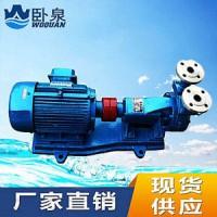 XW型带联轴器漩涡泵