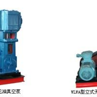 WLW型立式无油真空泵