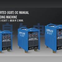 逆变(IGBT)直流手工焊机