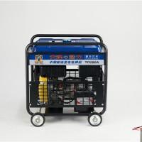 TO280A_大泽动力280A柴油发电焊机