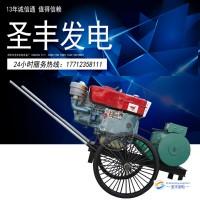 常柴ZS1105 12KW柴油发电机组