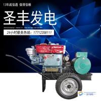 常柴S1100 10KW柴油发电机组