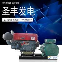 常柴L28M 24KW柴油发电机组