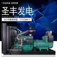 乾能QN27G900D2 600KW柴油发电机组