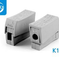 K111万能灯具连接器