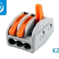 K213万能电线连接器