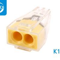 K102硬导线连接器
