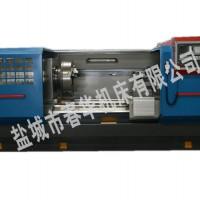 QK1325数控管螺纹车床